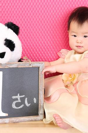 江戸川区・1歳お誕生日・バースデー記念写真・パンダと