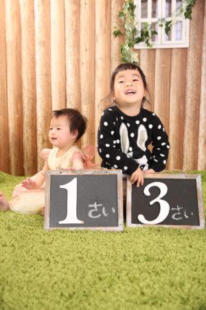 江戸川区・1歳 お誕生日記念・お姉ちゃんと一緒