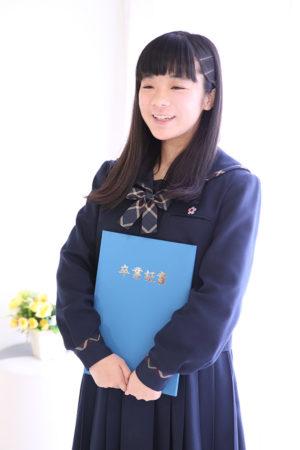 江戸川区 中学校卒業記念 制服